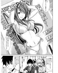 【エロ漫画】花一華【オリジナル】