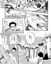 【エロ漫画】僕と仙人様【オリジナル】