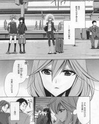 【エロ漫画】世界一可愛い人【オリジナル】
