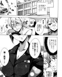 【エロ漫画】指導しちゃうぞ!【オリジナル】