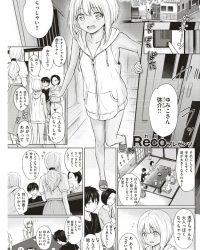 【エロ漫画】えっちごっこ【オリジナル】
