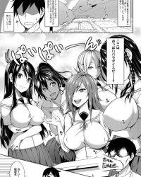 【エロ漫画】おっぱい包囲網【オリジナル】