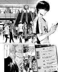 【オリジナル】咬合【エロ漫画】