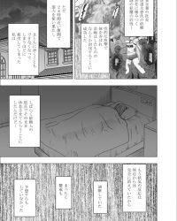 【オリジナル】新退魔士カグヤ2【エロ漫画】