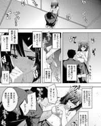 【オリジナル】不屈のペロリスト【エロ漫画】