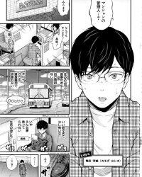 【オリジナル】LLOrder1【エロ漫画】