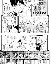 【オリジナル】LLOrder4【エロ漫画】