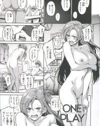 【オリジナル】ONEPLAY【エロ漫画】