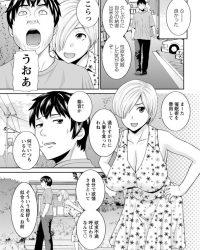 【オリジナル】淫欲姫君と催眠王子【エロ漫画】