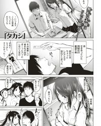 【オリジナル】夢の終わり【エロ漫画】