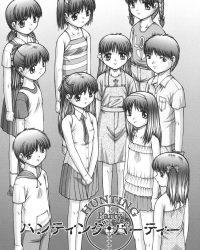 【オリジナル】ハンティングパーティー【エロ漫画】