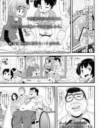 【同人誌】わがままビフォーアフター【オリジナル】